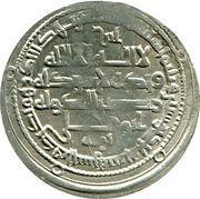 Dirham - Amir 'Adud al-Dawla (Shiraz mint) – avers