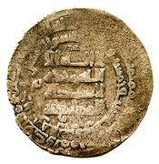 Dirham - Amir Mu'izz al-dawla Ahmad b. Buwayh ('Askar Mukram mint - Rukn al-dawla as overlord) – avers
