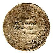 Dirham - Amir Mu'izz al-dawla Ahmad b. Buwayh ('Askar Mukram mint - Rukn al-dawla as overlord) – revers