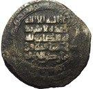 Dirham - Khusrafiruz b. Rukn al-dawla (vassal of Fakhr al-Dawla - Amul mint) – avers