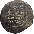 Dirham - Khusrafiruz b. Rukn al-dawla (vassal of Fakhr al-Dawla - Amul mint) – revers