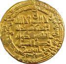 Dinar - Baha' al-Dawla Abu Nasr (Suq al-Ahwaz mint) – avers