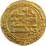 Dinar - Baha' al-Dawla Abu Nasr (Suq al-Ahwaz mint) – revers