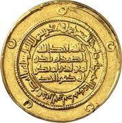 10 Dinar - Rukn al-dawla abu 'Ali – avers