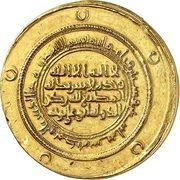 10 Dinar - Rukn al-dawla abu 'Ali – revers