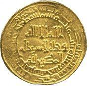 Dinar - Amir Rukn al-Dawla - as Runk al-dawla – avers