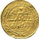 Dinar - Amir Rukn al-Dawla - as Runk al-dawla – revers