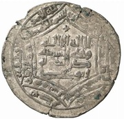 Dirham - Amir 'Adud al-Dawla - as 'Adud al-dawla - 953-983 AD (Hexagonal design) – avers