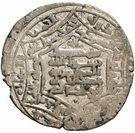 Dirham - Amir 'Adud al-Dawla - as 'Adud al-dawla (Hexagonal design) – revers