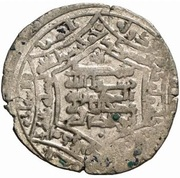 Dirham - Amir 'Adud al-Dawla - as 'Adud al-dawla - 953-983 AD (Hexagonal design) – revers