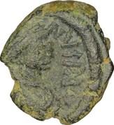 Pentanummium - Justin Ier (Constantinople, variante CON + officine) – avers