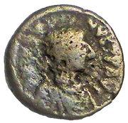 Pentanummium - Justin I (Constantinople) – avers