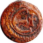Pentanummium - Justinien Ier (Carthage) – revers