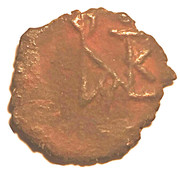 Pentanummium - Justin II (Antioche) – avers
