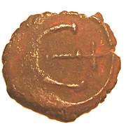 Pentanummium - Justin II (Antioche) – revers