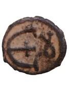 5 Nummi - Justinian I (Antioch) – revers