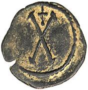 Décanummium - Tibère II Constantin – revers