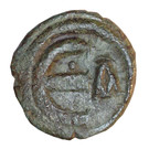 Pentanummium - Anastase (Constantinople) – revers