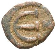 Pentanummium - Justin II (Nicomédie) – revers