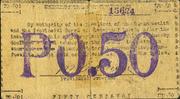 50 Centavos (Cagayan) – revers