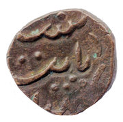 ½ Paisa - Jafar Ali Khan (1880-1915AD) – avers