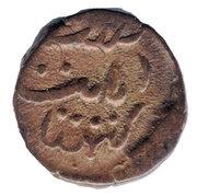 1 paisa - Jafar Ali Khan (Cambay) – revers