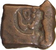 1 Falus - Jafar Ali Khan – avers