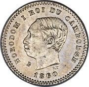 25 centimes - Norodom I (Essai) – avers