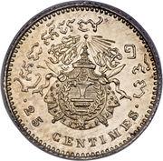 25 centimes - Norodom I (Essai) – revers