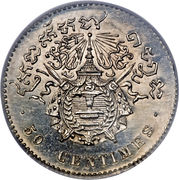 50 centimes - Norodom I (Essai) – revers