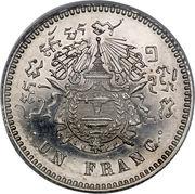 1 franc - Norodom I (Essai) – revers