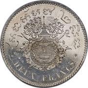 2 francs - Norodom I (Essai) – revers