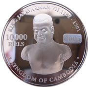 10000 riels - Pyramides d'Égypte – avers