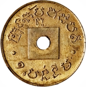 1 centime - Norodom I – avers