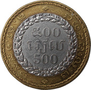 500 riels – revers