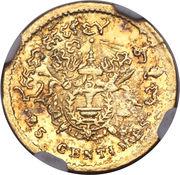 25 Centimes - Norodom I – revers
