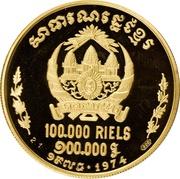 100 000 Riels – revers
