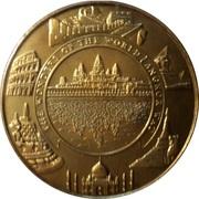 500 Riels - Norodom Sihanouk (Angkor Wat) – revers
