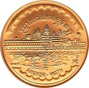 40 Riels (Temple d'Angkor Vat) – revers