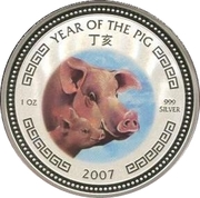 3000 riels Année du cochon – revers