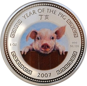 3000 riels Année du cochon -  revers