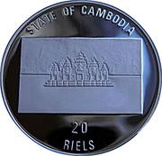 20 Riels (Animaux préhistoriques - Indricotherium) – avers