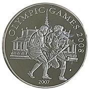 3000 riels Jeux olympiques Pékin 2008 – revers