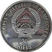 20 Riels (Coupe du monde de football - Italie 1990) – avers