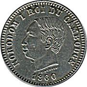 1 franc - Norodom I -  avers