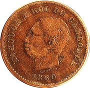 5 centimes - Norodom I – avers