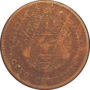 5 centimes - Norodom I – revers