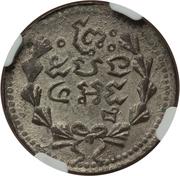 ¼ Tical - Nordom I (Essai) – revers