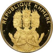 50 000 riels (danseuses cambodgiennes) -  revers