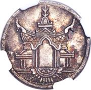 ¼ Tical - Norodom I – revers
